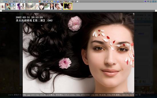 bkViewer 照片浏览器软件截图