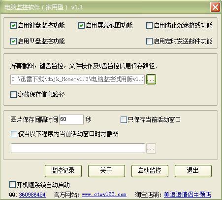 4款常用远程监控软件分享,方便查看实时监控画面