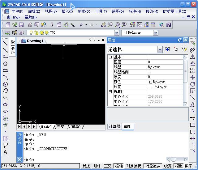 中望cad2010破解版