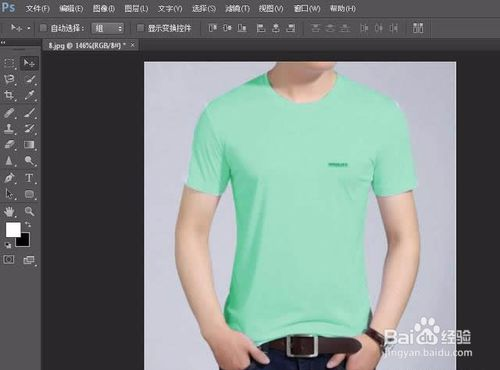 Photoshop给衣服换上各种各样的颜色