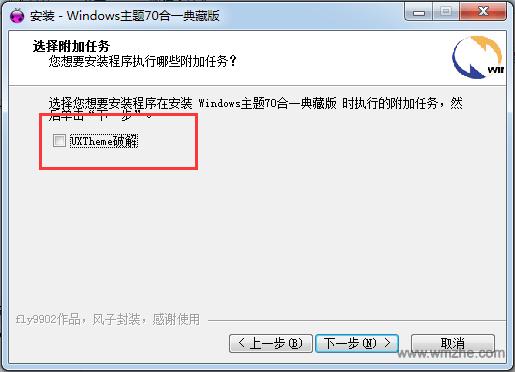 Windows XP主题包软件截图