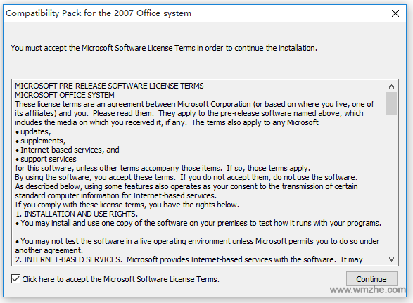 office2007转换2003软件截图