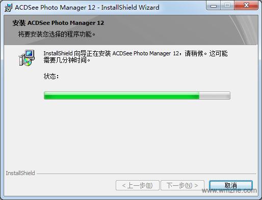 ACDSee软件截图