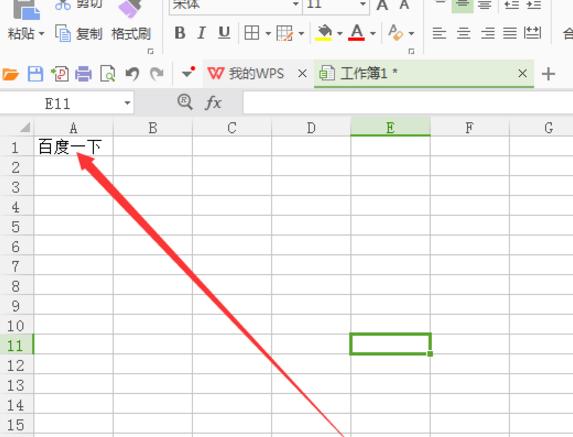 如何在Excel表格中插入超链接?excel超级链接插入教程分享