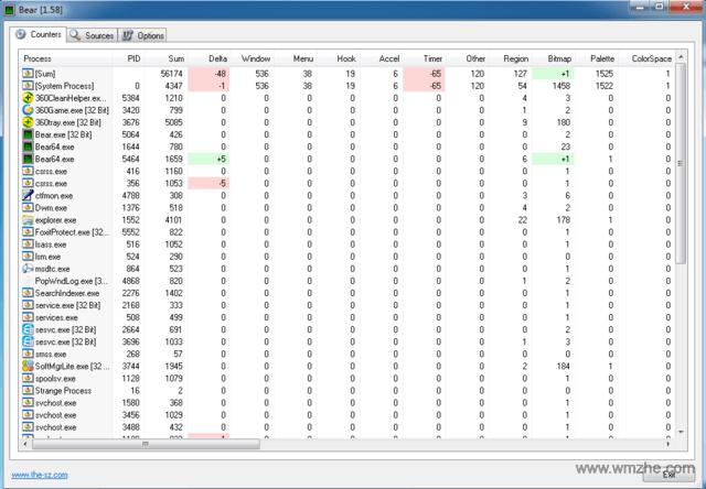 Bear软件截图