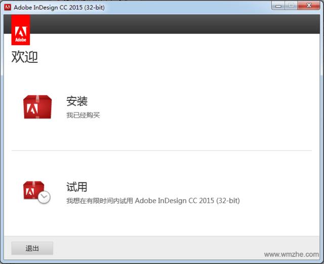 Adobe InDesign软件截图