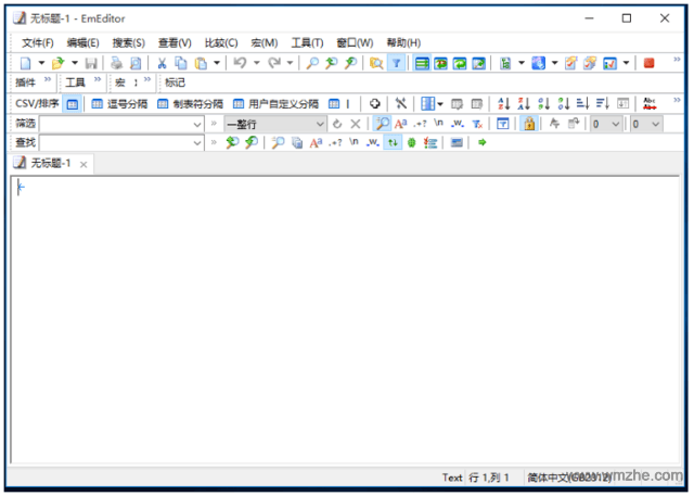 EmEditor软件截图