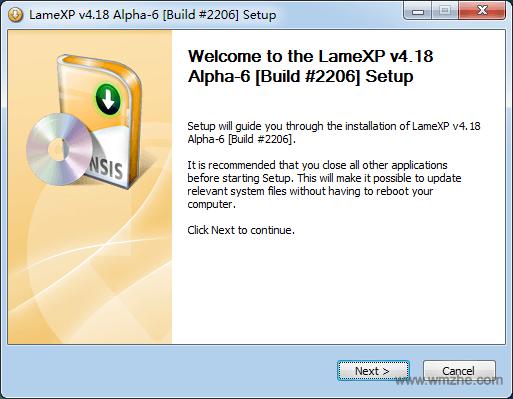 LameXP软件截图