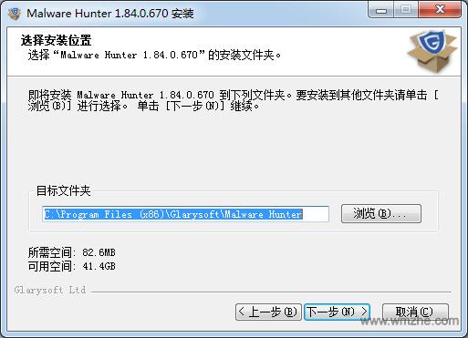 Glarysoft Malware Hunter软件截图