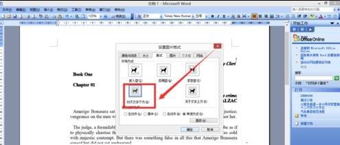 福昕阅读器如何将pdf转化为word 福昕阅读器pdf转word方法教程