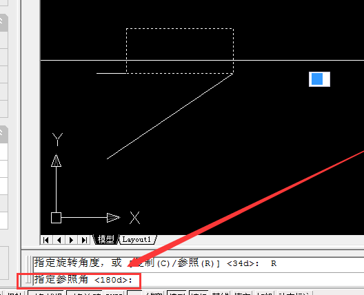 cad怎么旋转图形,cad旋转图形的方法