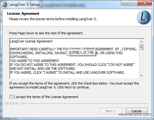 LangOver軟件截圖