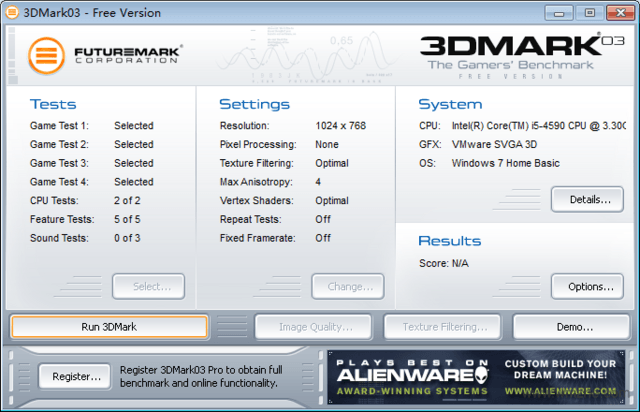 3dmark03软件截图