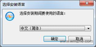 紫光华宇拼音输入法软件截图