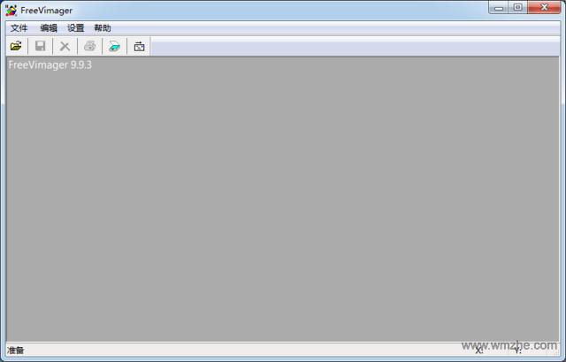 FreeVimager软件截图