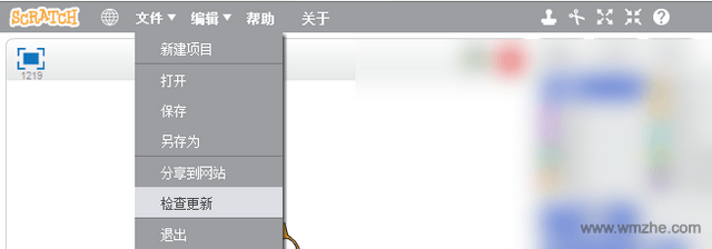 Scratch软件截图