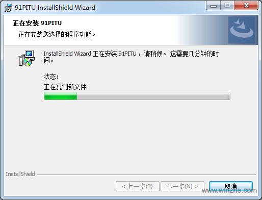91PITU软件截图