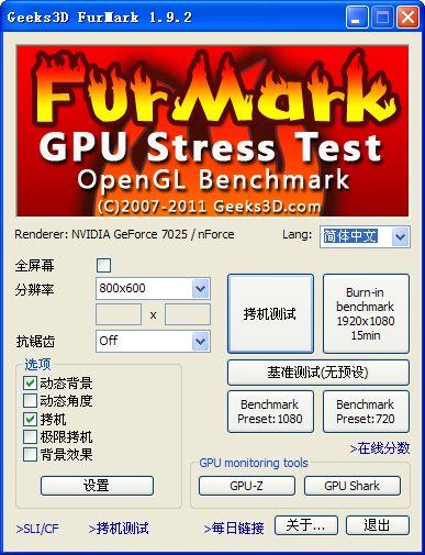 显卡测试软件整理分享,轻松辨别显卡真伪和性能