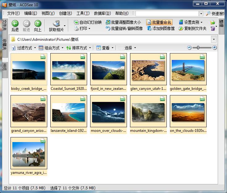 ACDsee批量重命名图片方法演示,瞬间简化工作