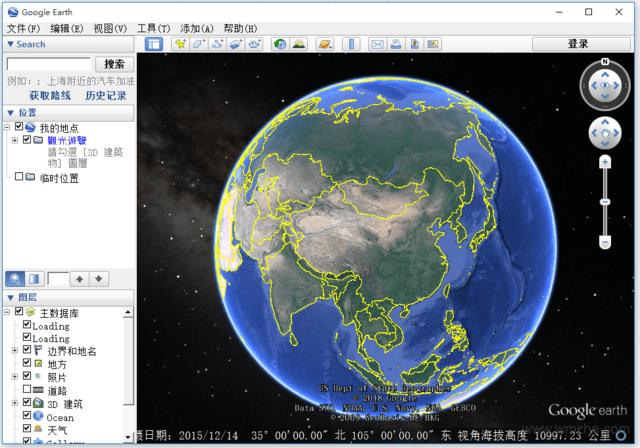 谷歌地球专业版软件截图