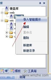 快手AAuto Quicker软件截图