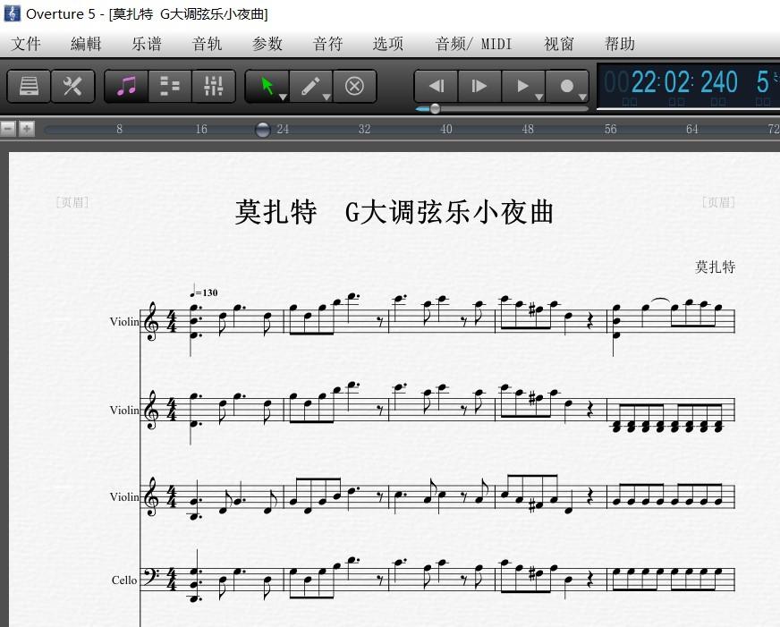 Overture使用指南,针对乐谱指定小节进行转调