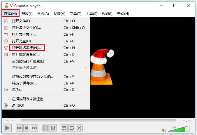如何使用VLC播放器收看电视节目?方法一览