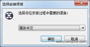 MindMaster软件截图