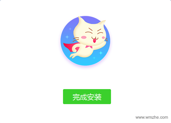 飞猫云软件截图