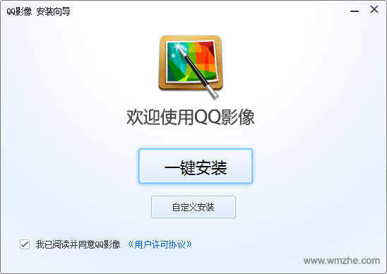 QQ影像软件截图