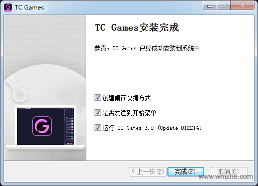 TC Games软件截图