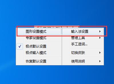 极点五笔输入中文日期方法演示,看一遍就会