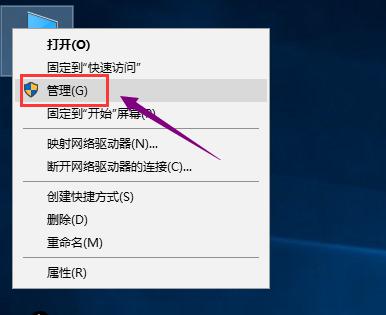 Win10无法顺利安装NET Framework 4.0?原因是这样