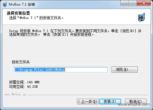 MVBOX虚拟视频软件截图