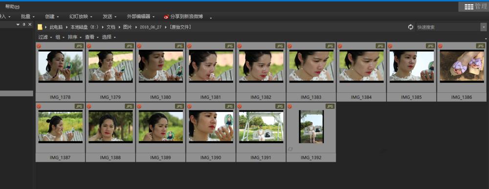 ACDSee批处理功能:批量调整图片大小,节约时间