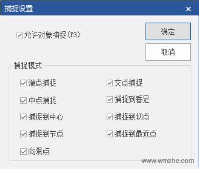 看图纸软件(CADSee Plus)软件截图