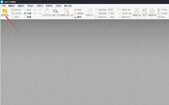 如何删除PDF文档中的指定页面?教你一个简单方法