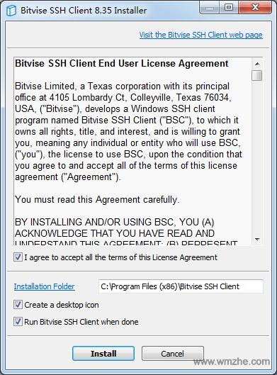 Bitvise SSH Client軟件截圖