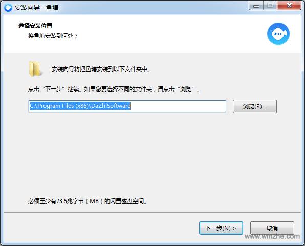 鱼塘微客服软件截图