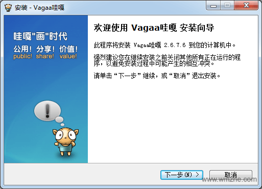 vagaa海外版软件截图