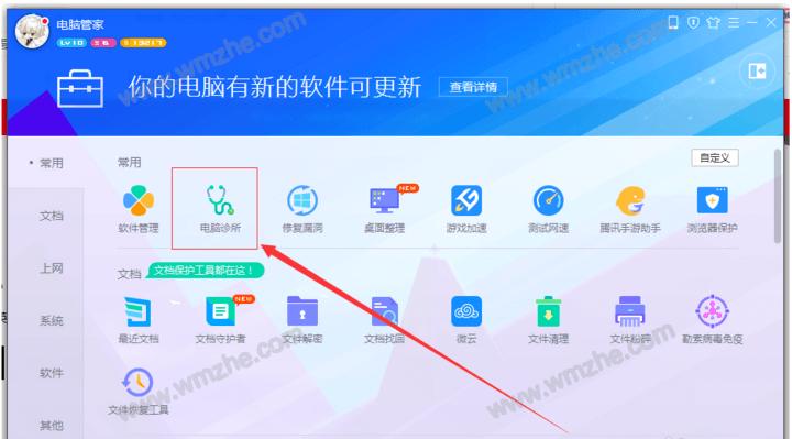 有效解决msvcr100.dll丢失的两种方法(适用于windows10及以下)