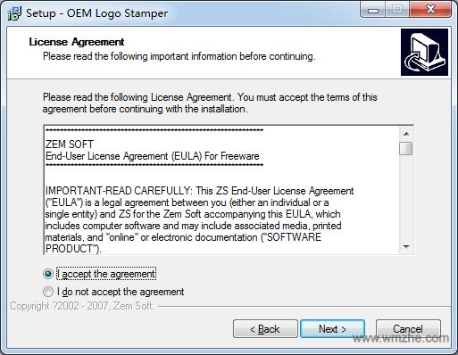 OEM Logo Stamper软件截图
