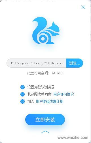 uc浏览器软件截图