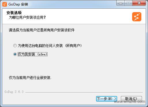 GoDap软件截图