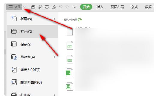 如何打开dbf文件?dbf文件打开方法详细介绍