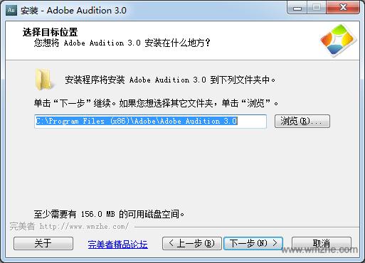 Adobe Audition3.0音频处理软件截图
