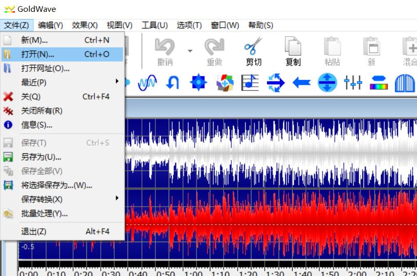 GoldWave音频处理之提取背景音乐,方法很简单