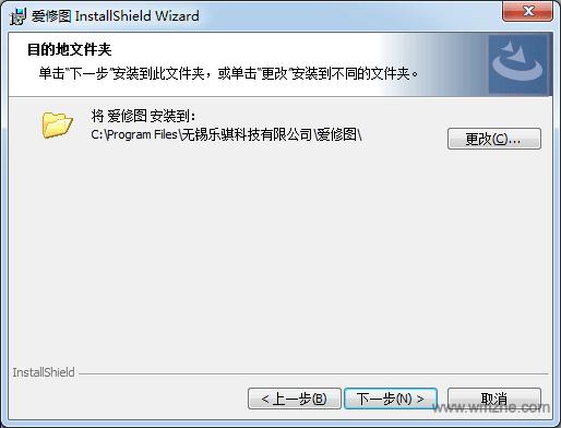 爱修图 软件截图