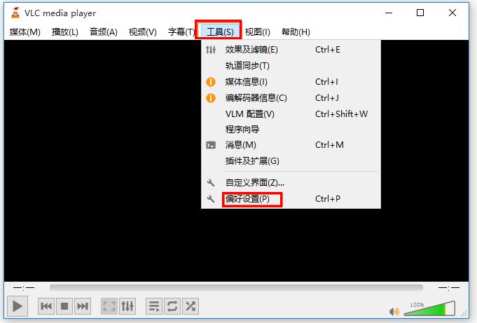 VLC media player常见问题整理,为你答疑解惑
