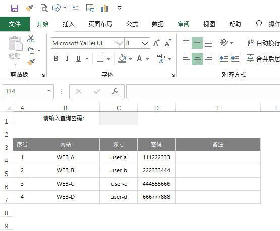 把Excel当密码本,检查你对IF函数的简单应用